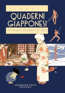 quaderni-giapponesi-igort-consigli