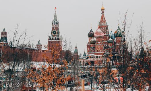Holden Roads: Russia